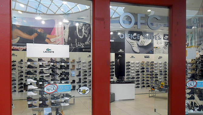 34caf1c9f8b0 Office Shoes Kaposvár Pláza cipőbolt - Office Shoes Magyarország